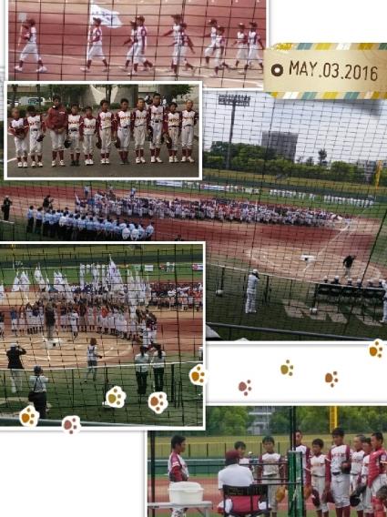 第50回全日本リトルリーグ野球東海大会