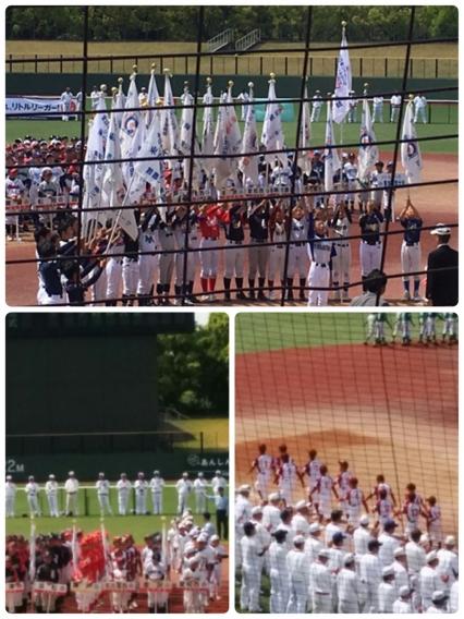 第51回 全日本リトルリーグ野球選手権 東海連盟大会